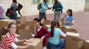 shaalei-tikva-community-outreach
