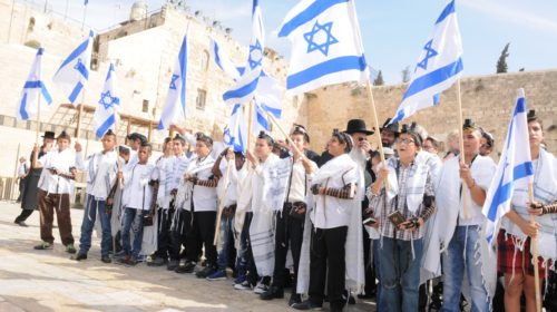 bar-bat-mitzvah-celebration-in-honour-of-90-youths